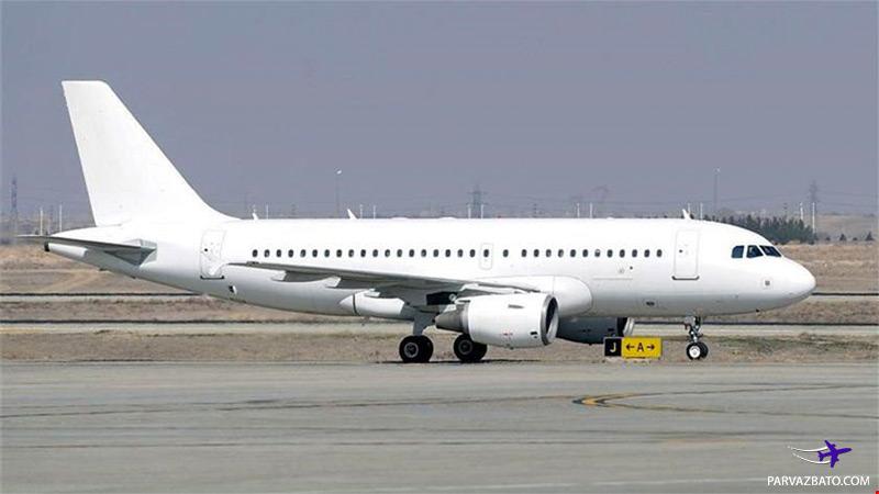 خرید بلیط پرواز چارتری تبریز به اصفهان